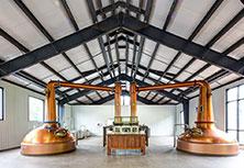 Distillary